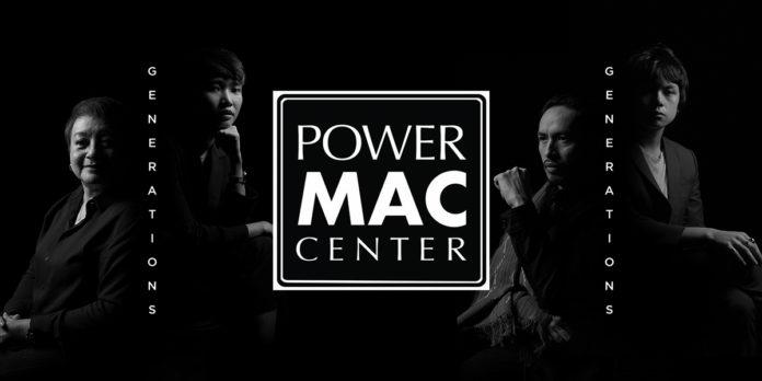Power Mac Center - Executive Chronicles
