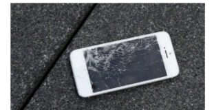 Iphone Cracked-Executive Chronicles